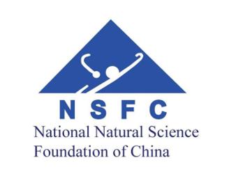 国家自然科学基金-logo