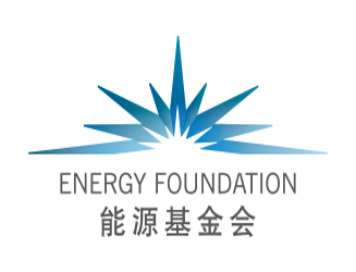 能源基金会-logo